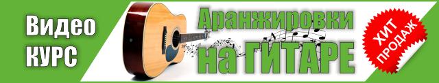 Ирландская народная мелодия | Моё переложение