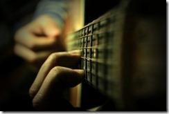 гитара_gitara